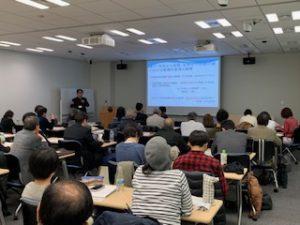 広井良典教授が京都大学東京オフィスにて「無と意識の人類史 ―私たちはどこに向かうのか」と題する市民講座を行いました(2020年2月14日)