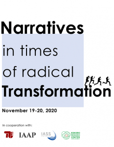 The Narratives in times of radical transformation Conference 2020 was held jointly by KRC on November 19th and 20th, 2020