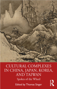 "畑中講師の英語論文が""Cultural Complexes in China, Japan, Korea, and Taiwan: Spokes of the Wheel""に掲載されました"