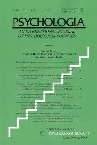 『Psychologia』第62巻に、河合俊雄教授の共著論文が掲載されました