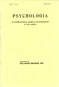 『Psychologia』Vol. 1 no. 1掲載論文がオンライン公開されました