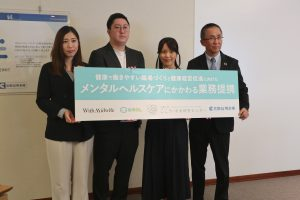 「京都大学LINEこころの相談室」のサービスが京都信用金庫に導入されました